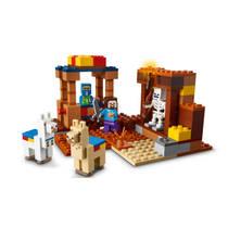 LEGO MINECRAFT 21167 TBD-MINECRAFT-3-202