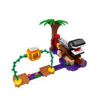 LEGO SM 71381 CHAIN CHOMP-JUNGLEGEVECHT