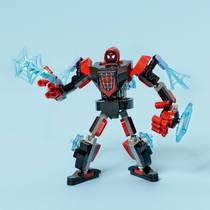 LEGO SH 76171 TBD-LSH-4-2021