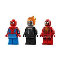 LEGO SH 76173 TBD-LSH-6-2021