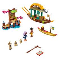 LEGO DP 43185 TBD-DISNEY-16
