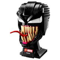 LEGO 76187 TBD-LSH-20-2021
