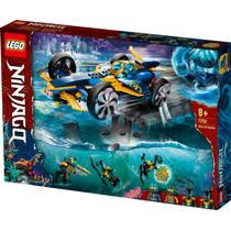 LEGO NINJAGO 71752 NINJA SUB-SPEEDER