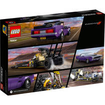 LEGO SC 76904 TBD-IP-CAR-5-2021