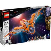 LEGO SH 76193 HET SCHIP VAN DE GUARDIANS