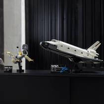 LEGO CREATOR 10283 NASA SPACE SHUTTLE D