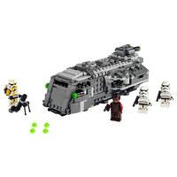 LEGO SW 75311 TBD-IP-LSW17-2021