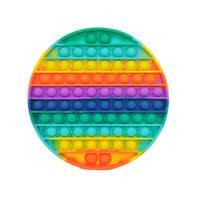 Plop Up! Jumbo Rainbow Fidget - rond