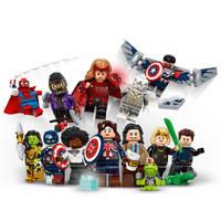 LEGO MF 71031 N/50071031