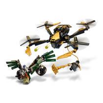LEGO SH 76195 TBD LSH 28 2021