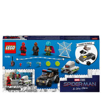 LEGO SH 76184 TBD LSH 17 2021